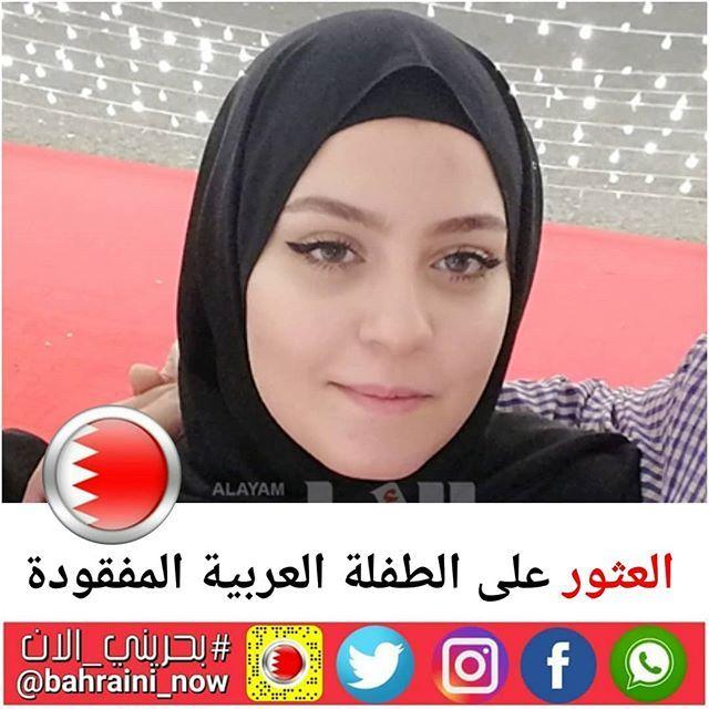عاجل العثور على الطفلة العربية المفقودة الخميس مايو مديرية شرطة الجنوبية تم العثور على الفتاة المفقودة 16 عاما Incoming Call Screenshot Incoming Call
