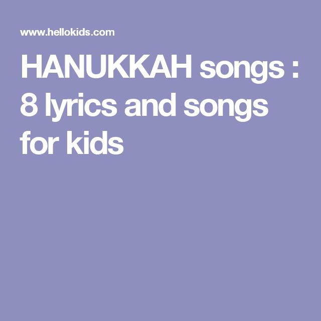HANUKKAH songs : 8 lyrics and songs for kids