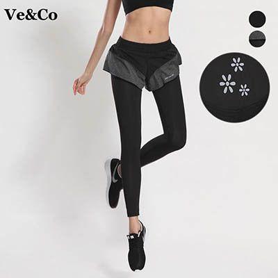 Black Lotus Leaf Pants Women Sexy Running Pants Leggings Women's Sports Tights Quick-Drying Breathable Slim Leggings