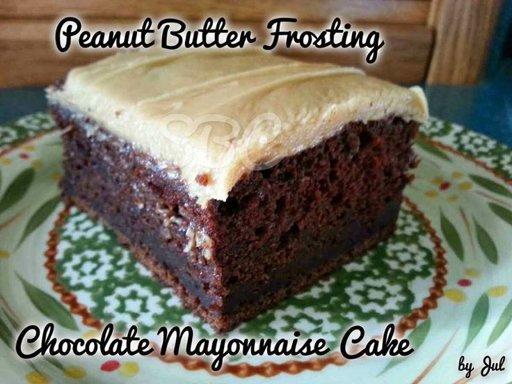 Recipe for mayonnaise cake icing
