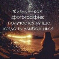 Photos Психология отношений - My World@Mail.Ru