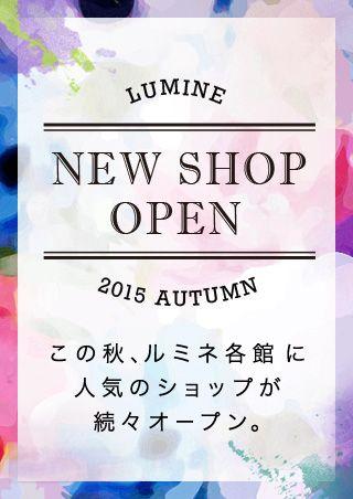 LUMINE町田店   LUMINE