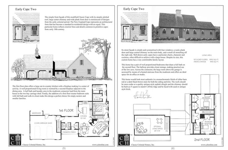 Victorian Cottage Plans Create Small Victorian Cottage House Plans Victorian