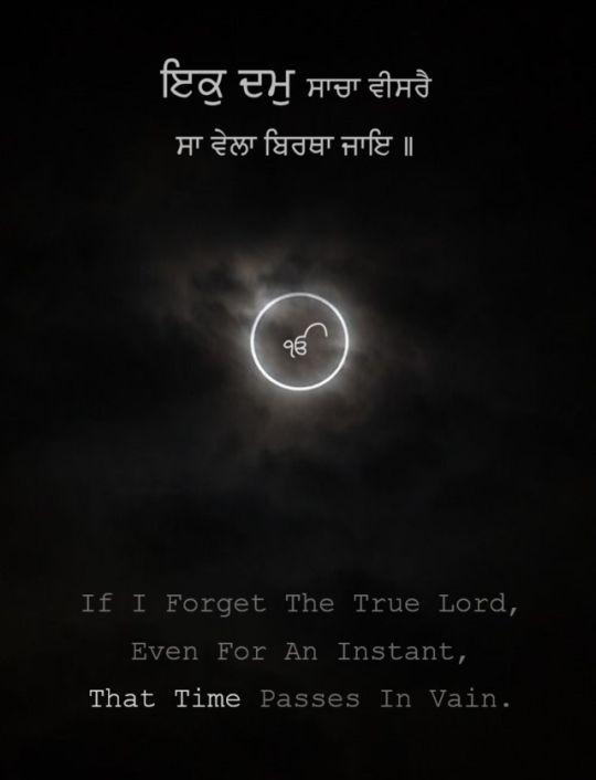 #WaheGuru #Gurbani Dhan Sri Guru Granth Sahib Ji
