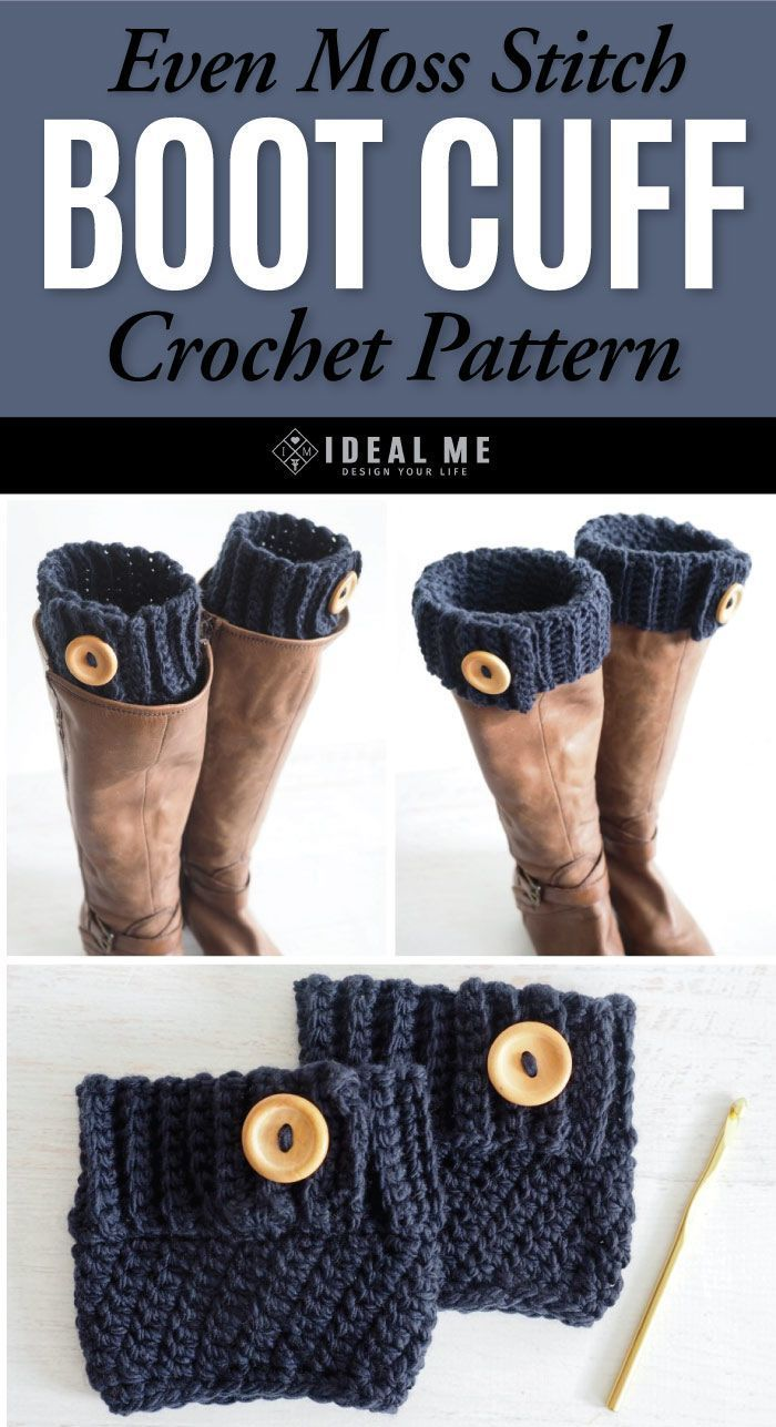 Even Moss Stitch Boot Cuff Crochet Pattern – Who doesn�t love boot cuffs! Not …