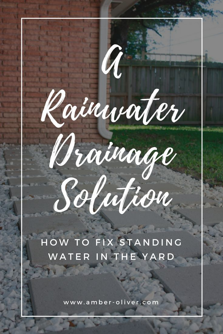 Save yourself foundation and water damage problems by adding a catch basin and drain pipe to divert rainwater drainage away from your home. An easy DIY rainwater drainage solution.