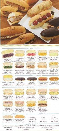 コッペパンだけのパン屋さんコココッペが今日6/1(水)朝10時からグランドオープンですよ\(o)/ 場所は博多阪急の地下1階です 福岡で長年学校給食のパンを提供している唐人ベーカリーと博多阪急とのコラボで出来たコッペパン専門店です(ω) オープン記念セールも開催されるのでぜひ足を運んでみて下さい tags[福岡県]