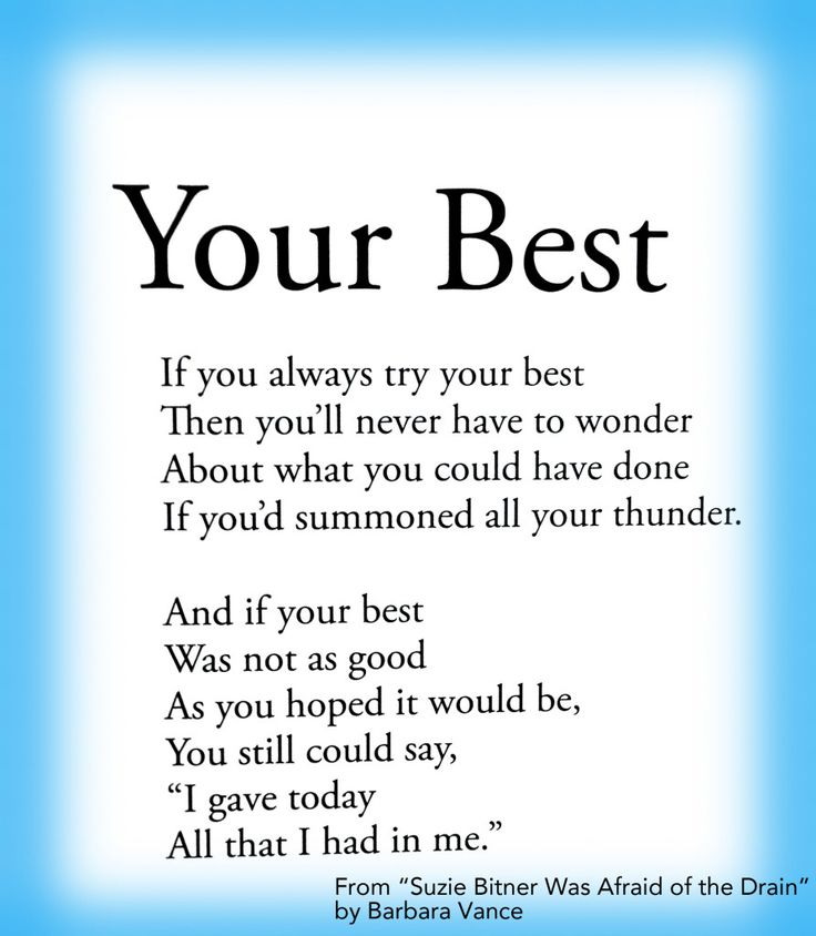 Motivational Children's Poem about hard work, leadership, and trying your best. Great Inspiration for School classroom fun and learning activities and study skills. Great for common core 1st grade, 2nd grade, 3rd grade, and ESL reading!