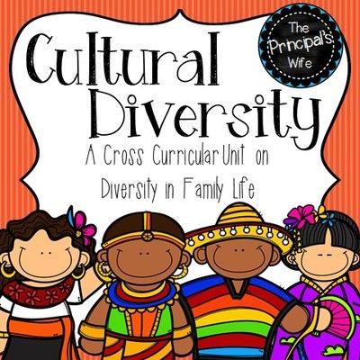 Cultural Diversity from ThePrincipalsWife on TeachersNotebook.com (25 pages)
