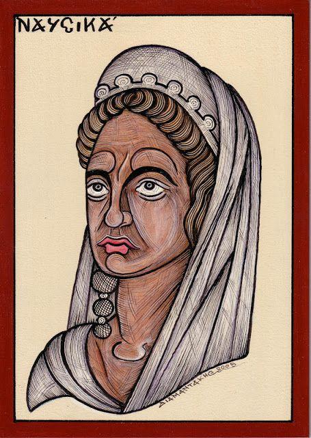 ΝΑΥΣΙΚΑ....πριγκιποπούλα, κόρη του βασιλιά των Φαιάκων, του Αλκινόου, και της Αρήτης. Η Ναυσικά, που είχε πολλά αδέλφια, περιγράφεται από τον Όμηρο ως νεαρή και πολύ χαριτωμένη: ο Οδυσσέας λέει ότι έμοιαζε με θεά, ιδιαίτερα την Αρτέμιδα....