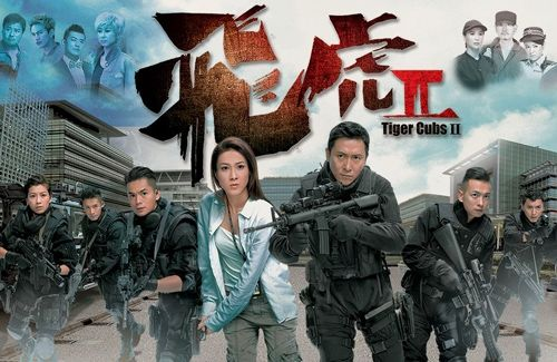 "Miriamfanz's review of TVB drama, ""Tiger Cubs 2"", starring ..."