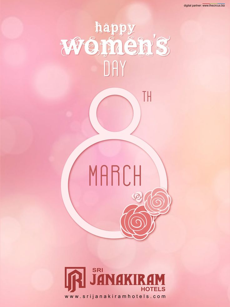 U can get her love in the form of Sister, Friend, Beloved wife, Mother, Grandmother….. So, Respect HER. She is a Woman! Happy Women's Day!  #srijanakiram #wishes #international #womensday