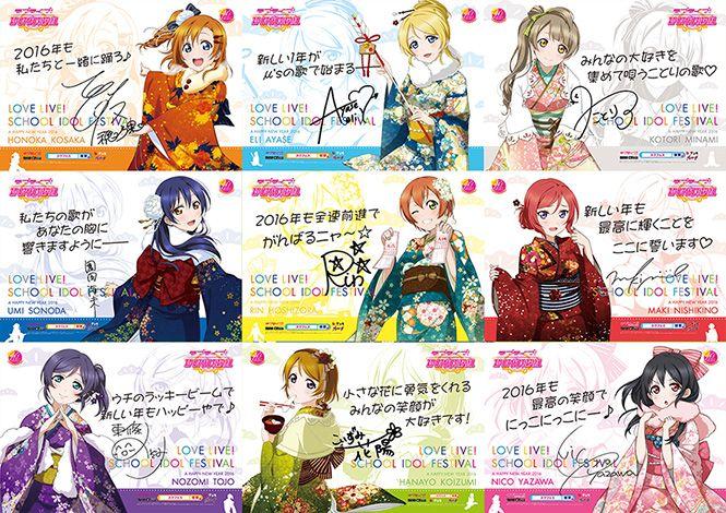 ブシロードとKlab、『ラブライブ!スクフェス』が東京近郊のJR駅構内で新デザイン広告を展開 デザインはμ'sメンバー9人分を2種類の全18種類 | Social Game Info