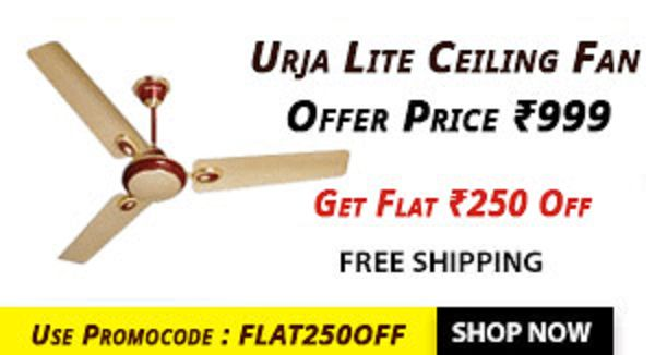 Urja Lite 70W Golden Brown Aluminium Wounded Fan Fusion, @ Rs.749 + Free Shipping