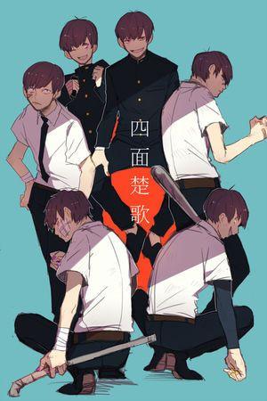 Osomatsu-san- Osomatsu, Karamatsu, Choromatsu, Ichimatsu, Jyushimatsu, and Todomatsu #Anime「♡」Punks