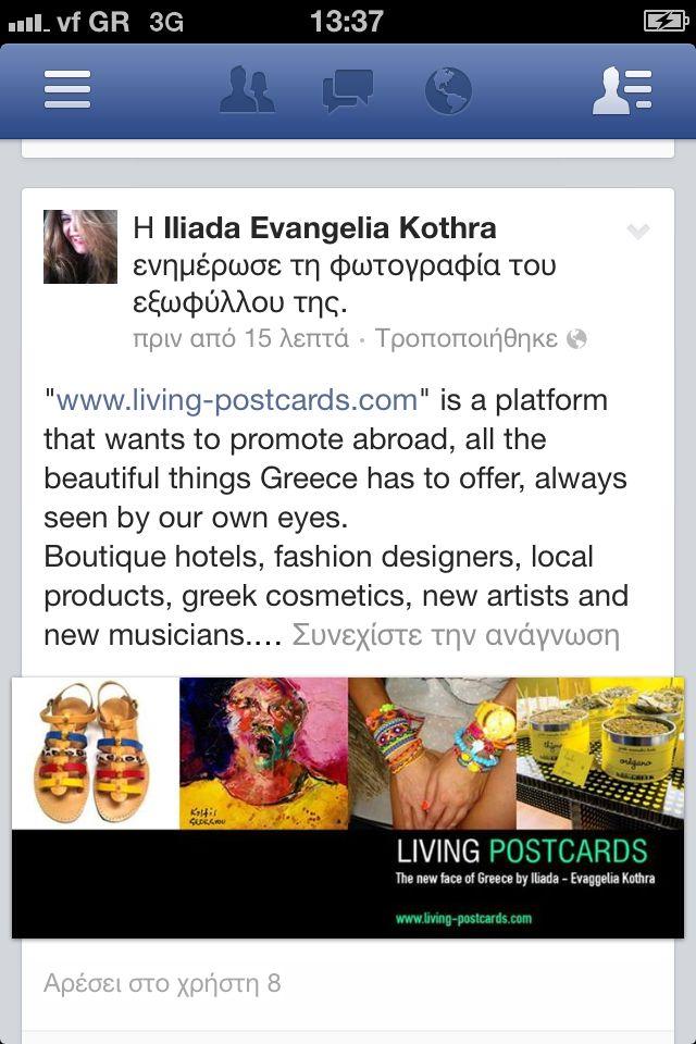 Living postcards.com