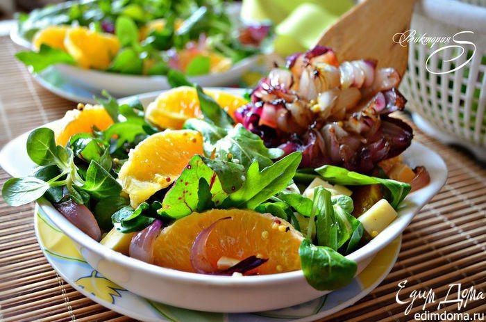 Зелёный салат с апельсином с пикантной заправкой. Свежий, очень ароматный салат с вкусным добавлением в виде брынзы. #edimdoma #recipe #cookery #salad #dinner