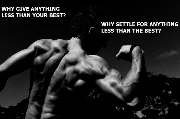 Bodybuilding motivation no excuses think, that