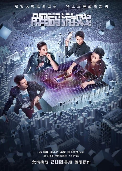 watch chinese movie online free without downloading