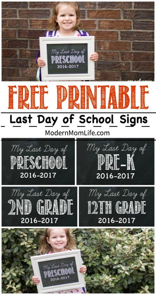 Download and print these free printable Last Day of School Signs for all grade levels! Compare with the First Day of School Year printables.  via @amodernmomlife