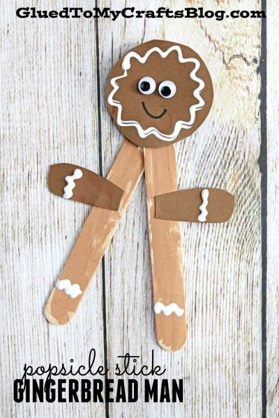Popsicle Stick Gingerbread Man - Christmas Themed Kid Craft Idea