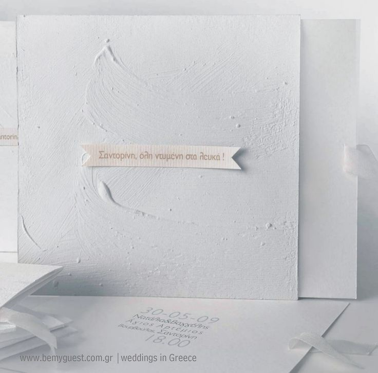 santorini all dressed in white! | modern minimal handcrafted wedding invitation | Total white like the houses on the island with brush strokes to remind us the water washed walls and the waves of the Aegean sea | unique wedding invitations designed by www.bemyguest.com.gr