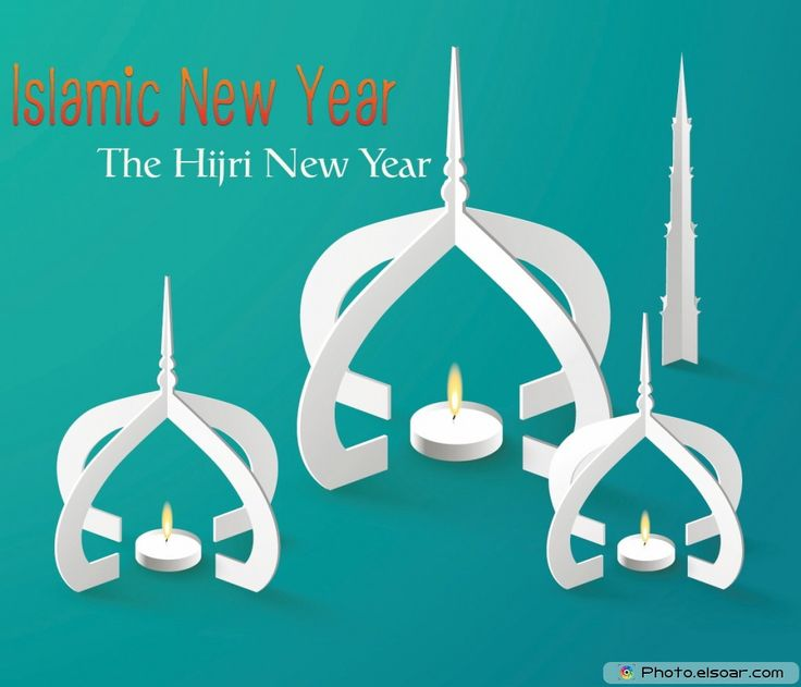 Happy New Year To All Muslum!!! | Islamic | Pinterest | Islamic And Islam