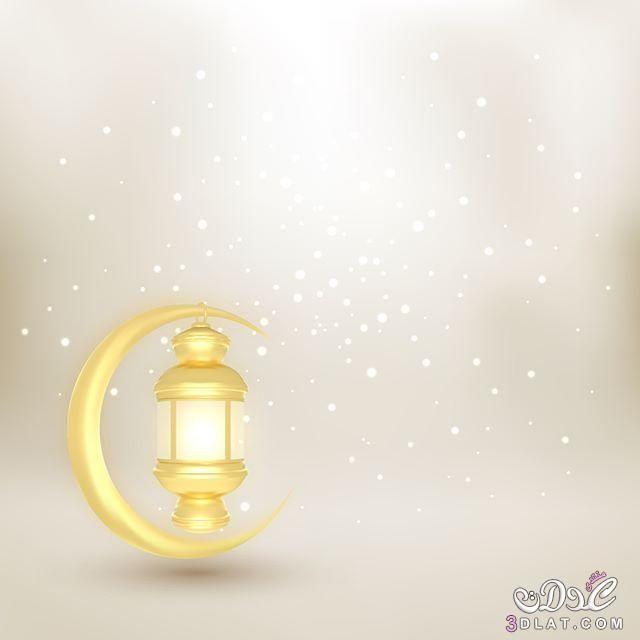 خلفيات اسلاميه خلفيات دينيه للتصميم أجدد مجموعه من الخلفيات الاسلاميه للتصميم Wall Lights Decor Home Decor