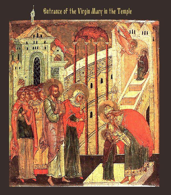 The Entrance Into the Temple of the Theotokos - November 21