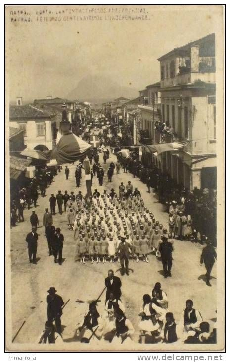 GREECE 1920 PATRAS ST. NIKOLAS RUE CELEBRATION EXTREMELY RARE !!!! -delcampe