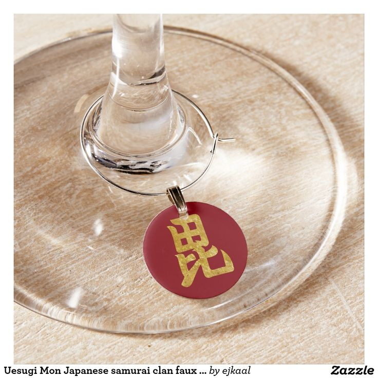 Uesugi Mon Japanese samurai clan faux gold on red Wine Glass Charm