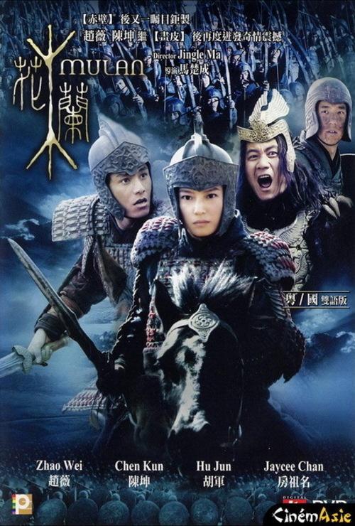 Mulan 2009 ด หน ง Netflix หน งเต มเร อง