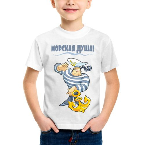 Детская футболка синтетическая Морская душа.