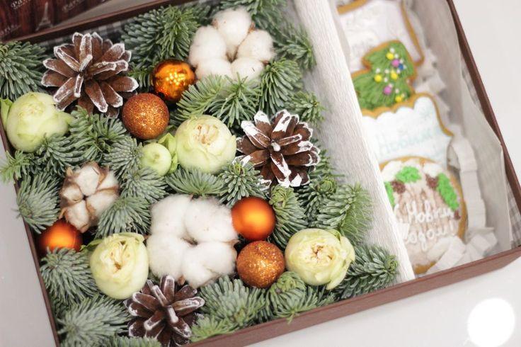 Подарочный набор (20см) Новогодний с пряниками.