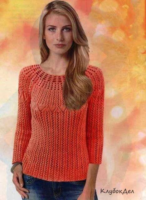 Пуловер с круглой кокеткой   Разнообразие узоров переходящих из одного в другой, притягивает взгляд. Пуловер спицами для женщин, схемы и описание.Размеры:42/44 (46/48)Вам потребуется:450 (500) г о…
