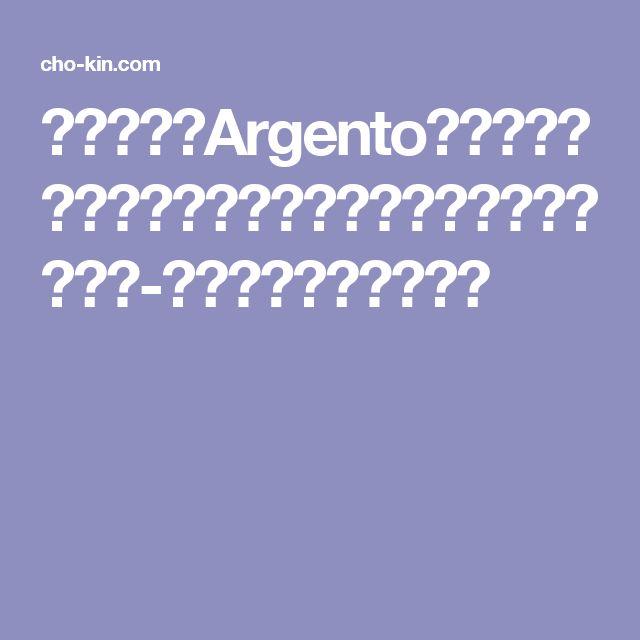 【彫金教室Argento】布ぞうりの作り方・布草履・フリースで作る布ぞうり-写真入りで詳しい解説