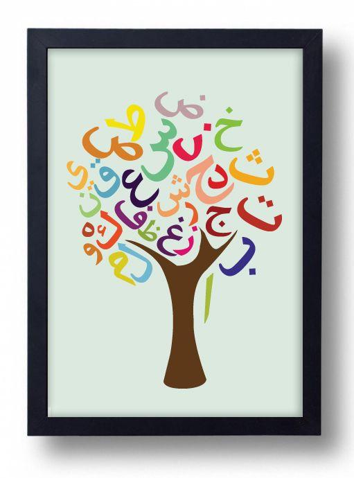 Golreezan - Arabic Alphabet Tree Poster, $20.00 (http://golreezan.com/bilingual-products/arabic/arabic-alphabet-tree-poster/)