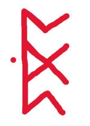 """Вызвать вещий сон Для вещих моя любимая формулка. Перт-Гебо и точка, символизирующая вас самих. То есть Перт, как наше сознание (по Медоузу трактовка - """"мешочек"""") в которое закладывается информация (Гебо), но стоя за чертой (точка)"""