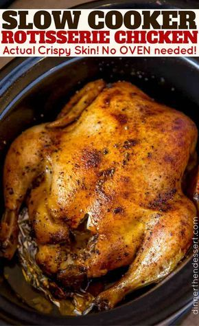 Slow Cooker Rotisserie Chicken made with just a few spices and in the slow cooker with CRISPY skin without a second spent in the oven! #slowcooker #rotisseriechicken #recipe #chicken.