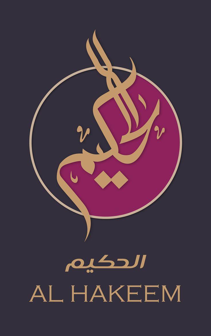 The best calligraphy logo ideas on pinterest fonts