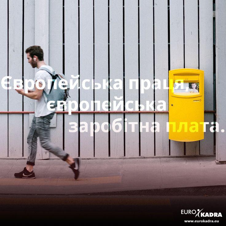eurokadra.com.pl