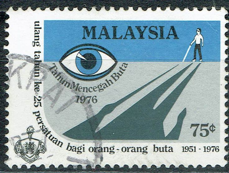 1976 – 25th Anniversary of the Malaysian Association for the Blind (MAB) / Ulangtahun KE-25 Persatuan Untuk Orang Buta Malaysia | Philately Malaya & Malaysia