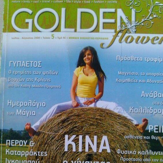cover GOLDEN FLOWER MAGAZINE ...issue 5