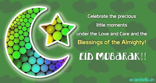 Send Ramadan Mubarak 2015 wishes to your dear ones with Ramadan Mubarak e-Cards, Eid Greeting Cards, Eid mubarak quotes, Ramadan Greeting Cards.