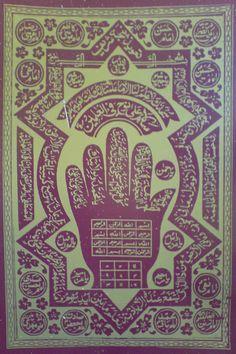Çok Özel Nadi Ali Duası Fazileti Ve Faydaları-dsc00131x.jpg