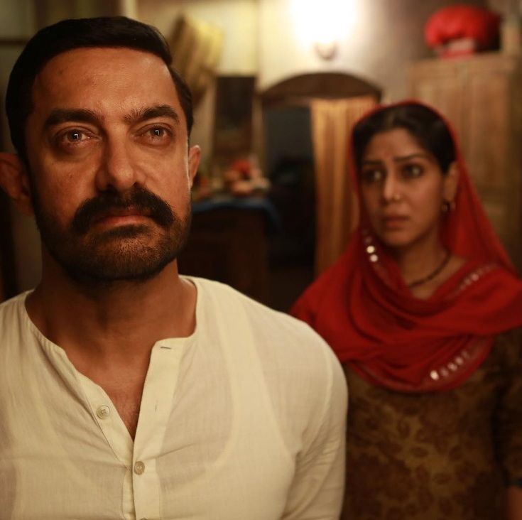 Dangal 20th Day Box Office Collection 11th January 2017 3rd Wednesday Earning