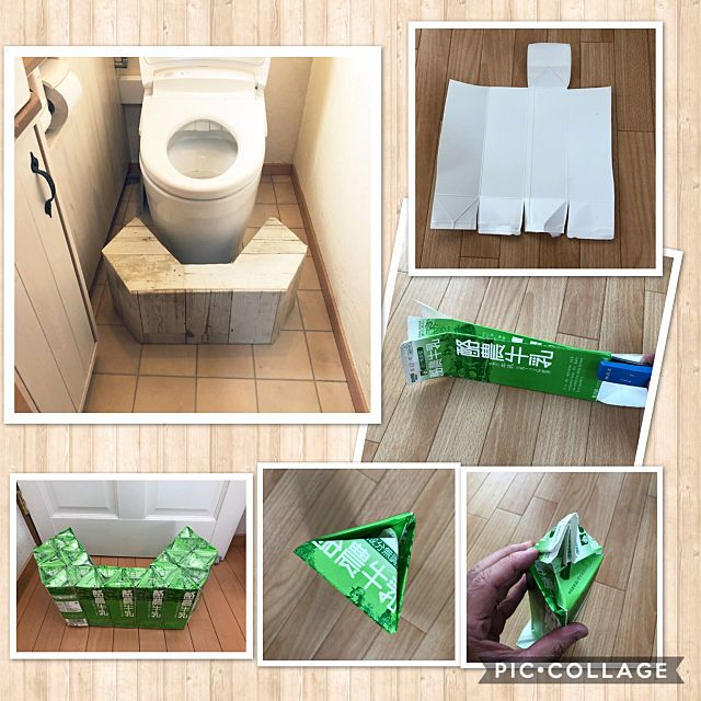 バス トイレ 10分でできる 100均 Diyのある暮らし Diy などのインテリア実例 2018 06 17 18 20 46 Roomclip ルームクリップ 工作 子供 手作りおもちゃ 手作りおもちゃ 牛乳パック