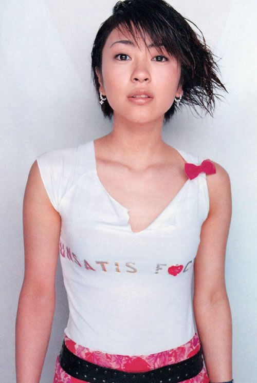 143 Best Images About Utada Hikaru On Pinterest Return