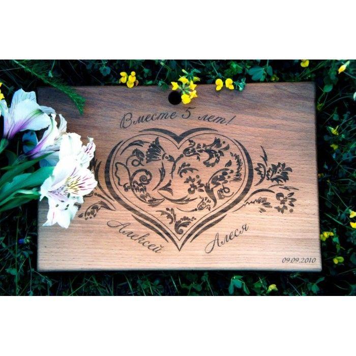 Оригинальный подарок из дерева на новоселье и годовщину свадьбы.