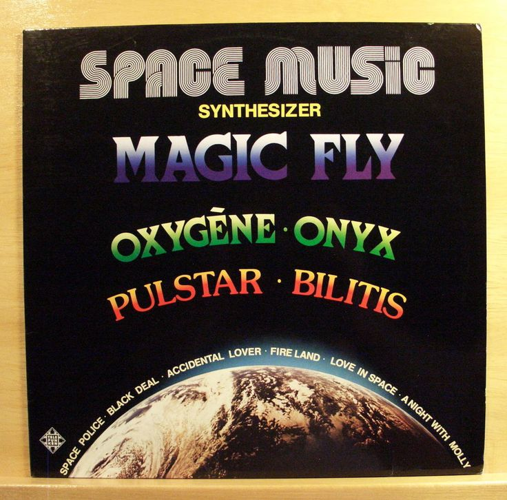 MC LANE EXPLOSION - Space Music Synthesizer - Vinyl LP Space Disco Magic Fly RAR